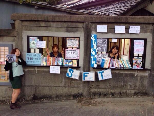 八幡神社境内中古教科書販売
