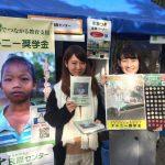 ミャンマー祭り2015 結果報告!