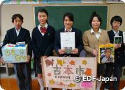 東京都八王子市立松木中学校