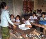 少数民族教師養成
