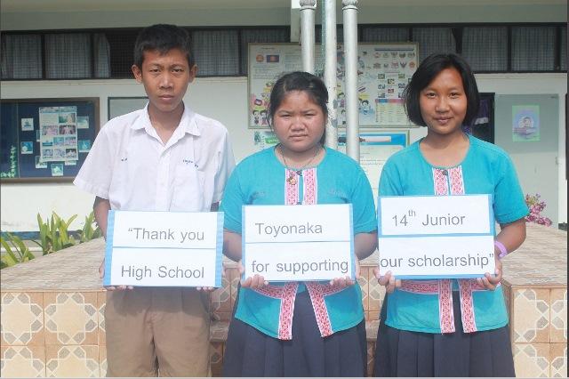 タイ奨学生からの感謝メッセージ