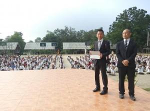 Hodpittayakom School