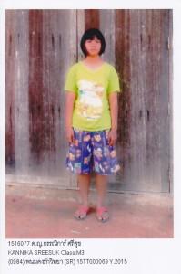 タイの奨学生