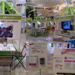 【報告】「H2Oサンタ NPOフェスティバル」(大阪)でブース初出展!
