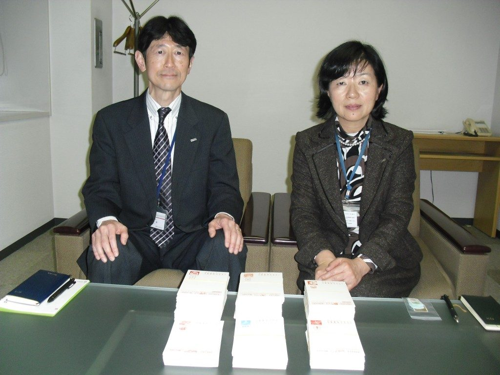ハウス食品グループ本社株式会社