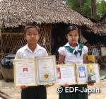 ミャンマー奨学金申請中の子ども