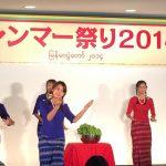 「ミャンマー祭り2014」 大盛況でした!(ミャンマー祭り2014の結果報告)