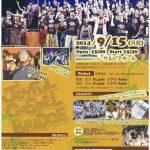サニーサイドゴスペルクラブ横浜が9月15日(月祝)にコンサートを開催♪
