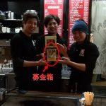 お好み焼き店「晃(ひかり)」(神戸)に、奨学金募金箱が設置されました!