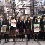 立命館宇治中学・高校が京都タワー前で3月9日に街頭募金を実施し、目標額達成!