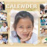 民際センターオリジナル「2014年 チャリティカレンダー」発売開始!!!