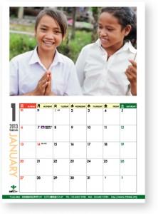 民際センターのオリジナルカレンダー