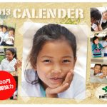 【民際センター25周年 特別企画】チャリティグッズ販売を行います! ~ 売上はメコン地域の子どもたちの奨学金に ~