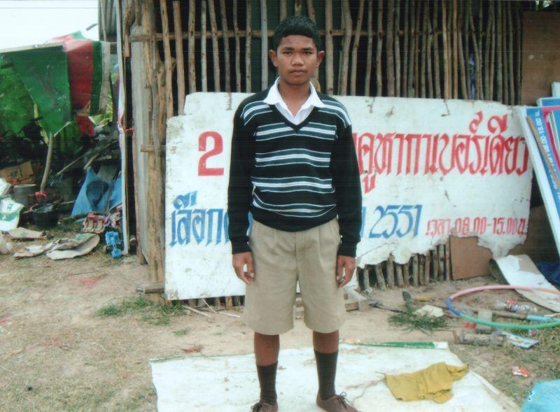 タイの子どもDさん