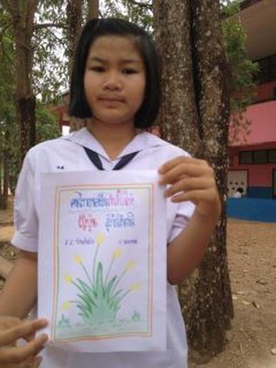 タイの生徒