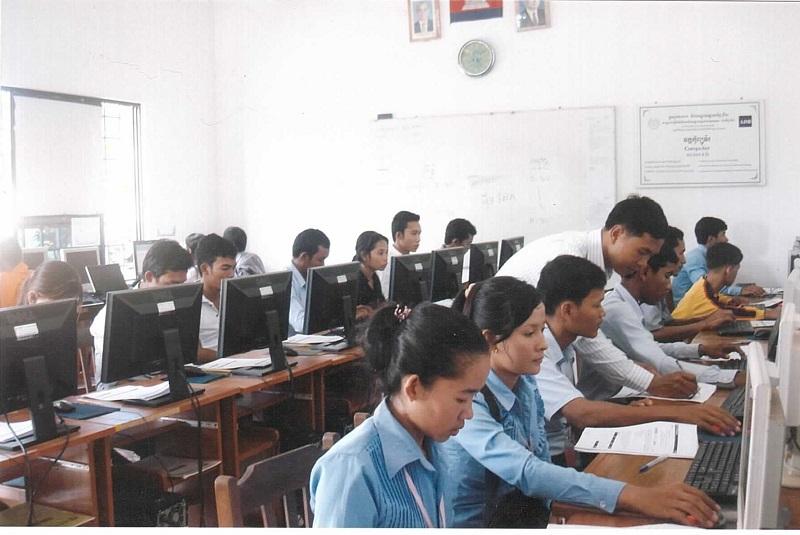 コンピュータのクラス