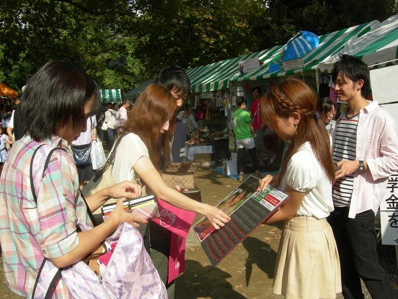 早稲田大学ラオス学校建設教育支援プロジェクト~スーン~