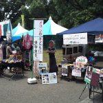 タイ・ミャンマー・カンボジア フェスタ2012 結果報告