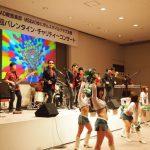 MS&ADインシュランスグループがチャリティコンサートで159万円を寄付!!!