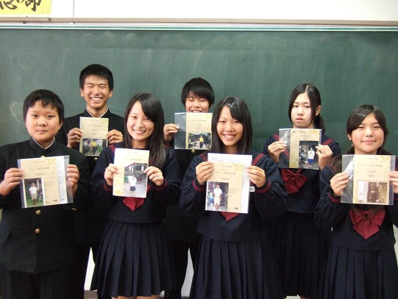 片塩中学校の生徒会