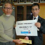 東日本大震災で被災した「陸前高田市立第一中学校」で講演をしました