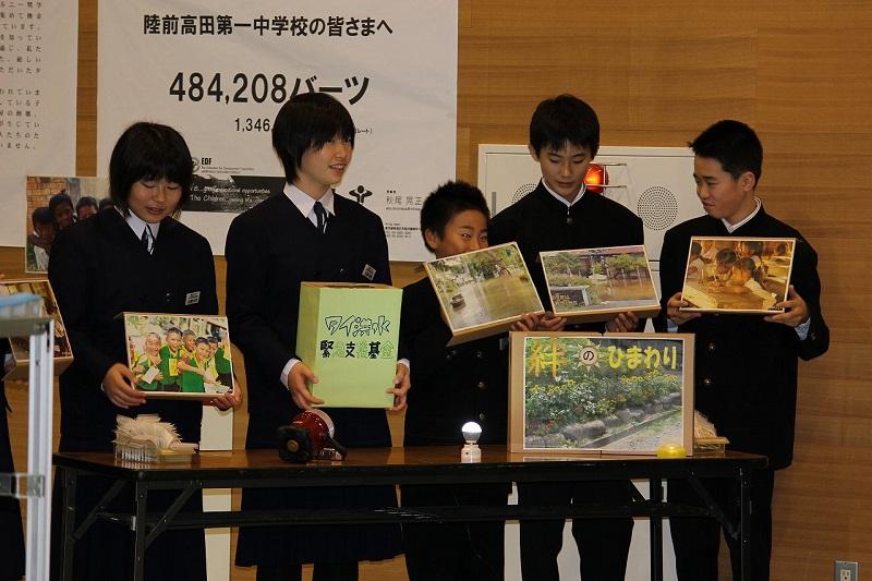 文化祭で募金活動